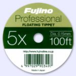 PROFESSIONAL FLOATING TIPET