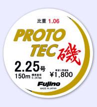 PROTOTEC ISO
