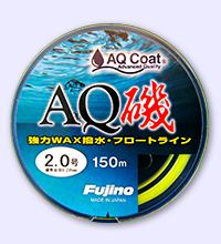 AQ ISO